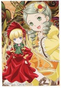 Rating: Safe Score: 4 Tags: kanaria lolita_fashion rozen_maiden screening shinku User: Tsubaki_san