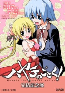 Rating: Safe Score: 15 Tags: ayasaki_hayate dress hata_kenjirou hayate_no_gotoku sanzenin_nagi User: saemonnokami