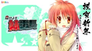 Rating: Safe Score: 11 Tags: koiseyo!!imoutobancho latte wallpaper User: girlcelly