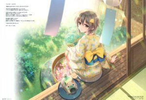 Rating: Questionable Score: 25 Tags: an2a ass wind_mail yukata User: Radioactive