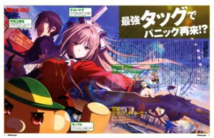 Rating: Safe Score: 49 Tags: amagi_brilliant_park gun kanie_seiya moffle sento_isuzu uniform User: drop