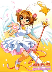 Rating: Safe Score: 15 Tags: card_captor_sakura dress fujita_mariko kerberos kinomoto_sakura thighhighs wings User: cosmic+T5