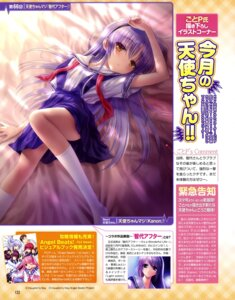 Rating: Questionable Score: 49 Tags: angel_beats! clannad cosplay goto-p seifuku tenshi tomoyo_after_~it's_a_wonderful_life~ User: drop