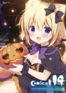 Rating: Safe Score: 30 Tags: animal_ears cleavage dress halloween miyasaka_miyu nekomimi tagme tail User: Hatsukoi