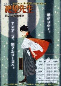 Rating: Safe Score: 4 Tags: itoshiki_nozomu male sayonara_zetsubou_sensei screening User: Miracle_U