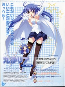 Rating: Questionable Score: 18 Tags: kannagi_rei kujou_ria thighhighs twinkle_crusaders twinkle_crusaders_gogo! User: girlcelly