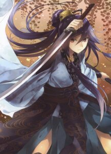 Rating: Safe Score: 40 Tags: japanese_clothes sword tagme User: Radioactive