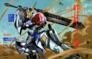 Rating: Safe Score: 22 Tags: arisawa_hiroshi gundam gundam_barbatos gundam_barbatos_lupus gundam_iron-blooded_orphans mecha sword User: drop