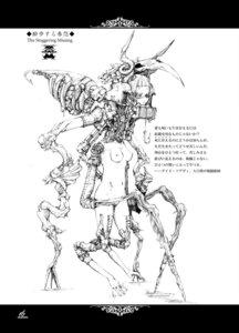 Rating: Questionable Score: 5 Tags: guro horns megrim_haruyo monochrome monster_girl naked nipples User: BlackDragon2
