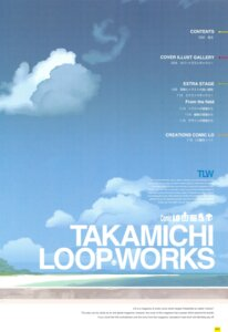 Rating: Safe Score: 4 Tags: index_page landscape screening takamichi User: care1