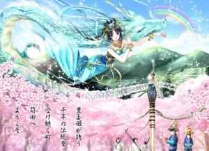 Rating: Safe Score: 17 Tags: asian_clothes cleavage gensoudou shiitake sword User: Lilayuriko