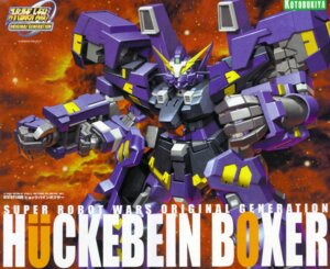 Rating: Safe Score: 2 Tags: huckebein_boxer mecha super_robot_wars super_robot_wars_og User: withul