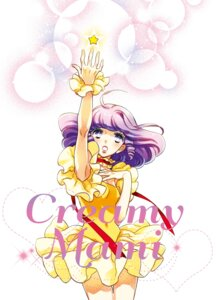 Rating: Safe Score: 7 Tags: creamy_mami dress hoshino_lily mahou_no_tenshi_creamy_mami User: animeprincess