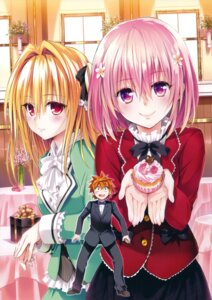 Rating: Safe Score: 60 Tags: golden_darkness momo_velia_deviluke to_love_ru to_love_ru_darkness yabuki_kentarou yuuki_rito User: Twinsenzw