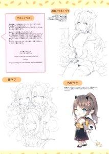Rating: Safe Score: 6 Tags: animal_ears cleavage horns maid momoko_(momopoco) neko sashimi_necoya sketch text User: kiyoe