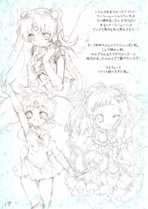 Rating: Questionable Score: 4 Tags: chibiusa kamiya_maneki manekineko sailor_moon sketch tsukino_usagi User: Radioactive