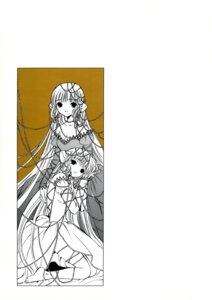 Rating: Safe Score: 6 Tags: chii chobits clamp freya monochrome User: Share