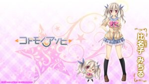 Rating: Safe Score: 27 Tags: chibi hinako_michiru kodomo_no_asobi lump_of_sugar seifuku sweater wallpaper User: eccdbb