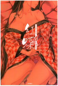 Rating: Questionable Score: 40 Tags: cleavage happoubi_jin kimono open_shirt pantsu skirt_lift wings User: yswysc