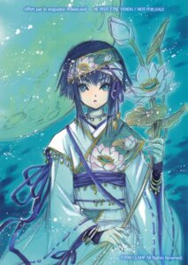 Rating: Safe Score: 23 Tags: clamp gate_7 hana_(gate_7) kimono User: Aurelia