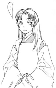 Rating: Safe Score: 3 Tags: inuyasha male monochrome nakajou_hisaya sesshoumaru User: Radioactive