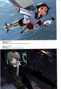 Rating: Safe Score: 5 Tags: shimada_humikane strike_witches tagme User: red_destiny