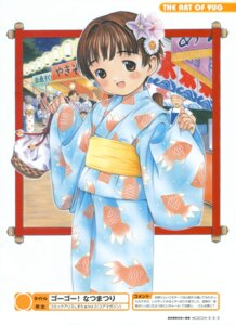 Rating: Safe Score: 5 Tags: yug yukata User: petopeto