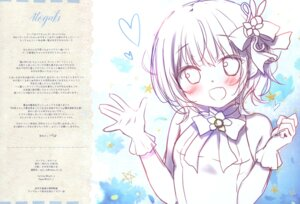 Rating: Safe Score: 7 Tags: sasai_saji sketch tagme watakubi User: kiyoe