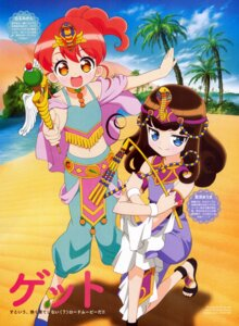 Rating: Questionable Score: 12 Tags: hara_shouji kurosu_aroma pripara shiratama_mikan weapon User: sdkfz142b