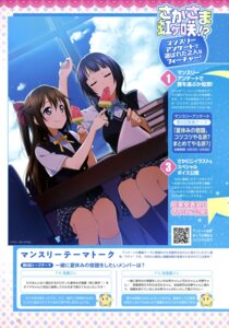 Rating: Safe Score: 18 Tags: 2c=galore asaka_karin love_live!_nijigasaki_high_school_idol_club ousaka_shizuku seifuku sweater yuri User: drop