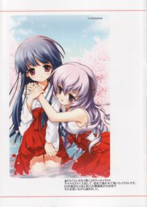 Rating: Questionable Score: 25 Tags: dmyo furude_rika hanyuu higurashi_no_naku_koro_ni horns miko User: Debbie