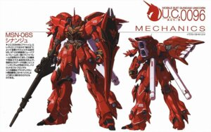 Rating: Safe Score: 6 Tags: gundam gundam_unicorn jpeg_artifacts mecha screening sinanju wallpaper User: HMX999