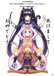 Rating: Safe Score: 72 Tags: animal_ears caramell chocola neko_works nekomimi sayori tail thighhighs vanilla User: Aurelia