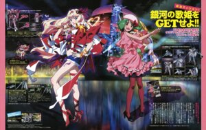 Rating: Safe Score: 12 Tags: ebata_risa macross macross_frontier pantyhose ranka_lee sheryl_nome User: Radioactive