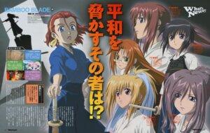 Rating: Safe Score: 8 Tags: azuma_satori bamboo_blade chiba_kirino kawazoe_tamaki kuwahara_sayako miyazaki_miyako nishikawa_carrie ueda_youichi User: Davison