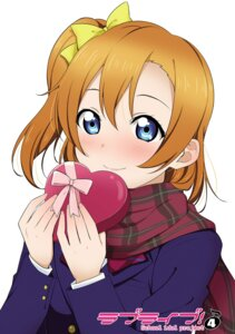 Rating: Safe Score: 22 Tags: kousaka_honoka love_live! seifuku valentine User: NotRadioactiveHonest