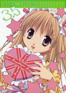 Rating: Safe Score: 7 Tags: cielo_(circle) tenhiro_naoto valentine User: admin2