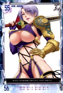 Rating: Questionable Score: 20 Tags: ivy_valentine nigou queen's_gate screening soul_calibur sword underboob User: YamatoBomber