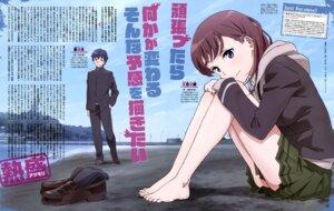 Rating: Safe Score: 30 Tags: feet izumi_eita just_because! natsume_mio seifuku usami_moe User: drop