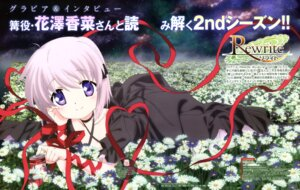 Rating: Safe Score: 33 Tags: dress kagari_(rewrite) nonaka_masayuki rewrite User: drop