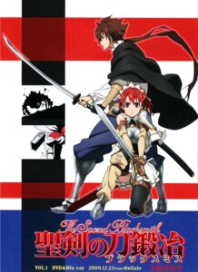 Rating: Safe Score: 13 Tags: cecily_cambell luke_ainsworth screening seiken_no_blacksmith User: acas