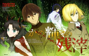 Rating: Safe Score: 6 Tags: fate/extra fate/stay_night iwamoto_rina User: drop