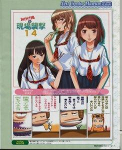 Rating: Safe Score: 1 Tags: chibi futami_eriko hoshino_yuumi kimikiss mikage_nao mizusawa_mao seifuku User: Radioactive