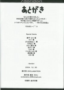 Rating: Safe Score: 0 Tags: exclamation hashimoto_takashi User: 瑚乃悠夏