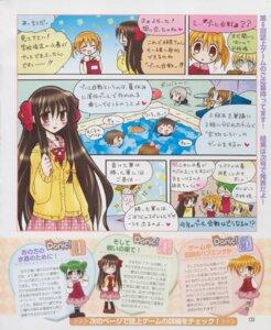 Rating: Safe Score: 2 Tags: byakudan_kagome hyuuga_kizuna minamoto_chikaru natsume_remon seifuku strawberry_panic User: Juhachi