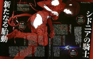 Rating: Questionable Score: 10 Tags: hoshijiro_shizuka knights_of_sidonia tanaka_naoya User: drop