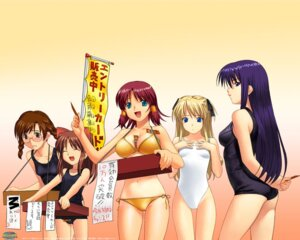 Rating: Questionable Score: 8 Tags: a1 aloe bikini clala cleavage initial-g malariya quiz_magic_academy ruquia school_swimsuit shalon swimsuits wallpaper User: tengokuno