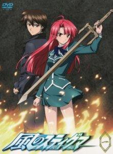 Rating: Safe Score: 6 Tags: kannagi_ayano kaze_no_stigma seifuku sword yagami_kazuma User: Radioactive