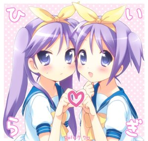 Rating: Safe Score: 34 Tags: hiiragi_kagami hiiragi_tsukasa lucky_star mani seifuku User: fairyren