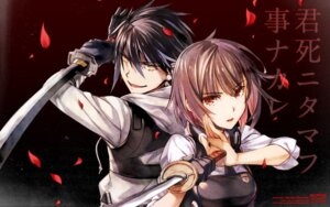 Rating: Safe Score: 10 Tags: moriyama_daisuke sword wallpaper User: Korino